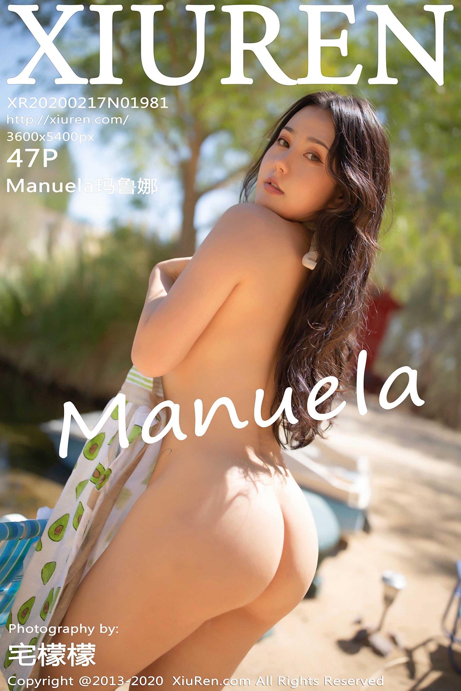 玛鲁娜Manuela(Vol. 1981) 性感mm-第1张