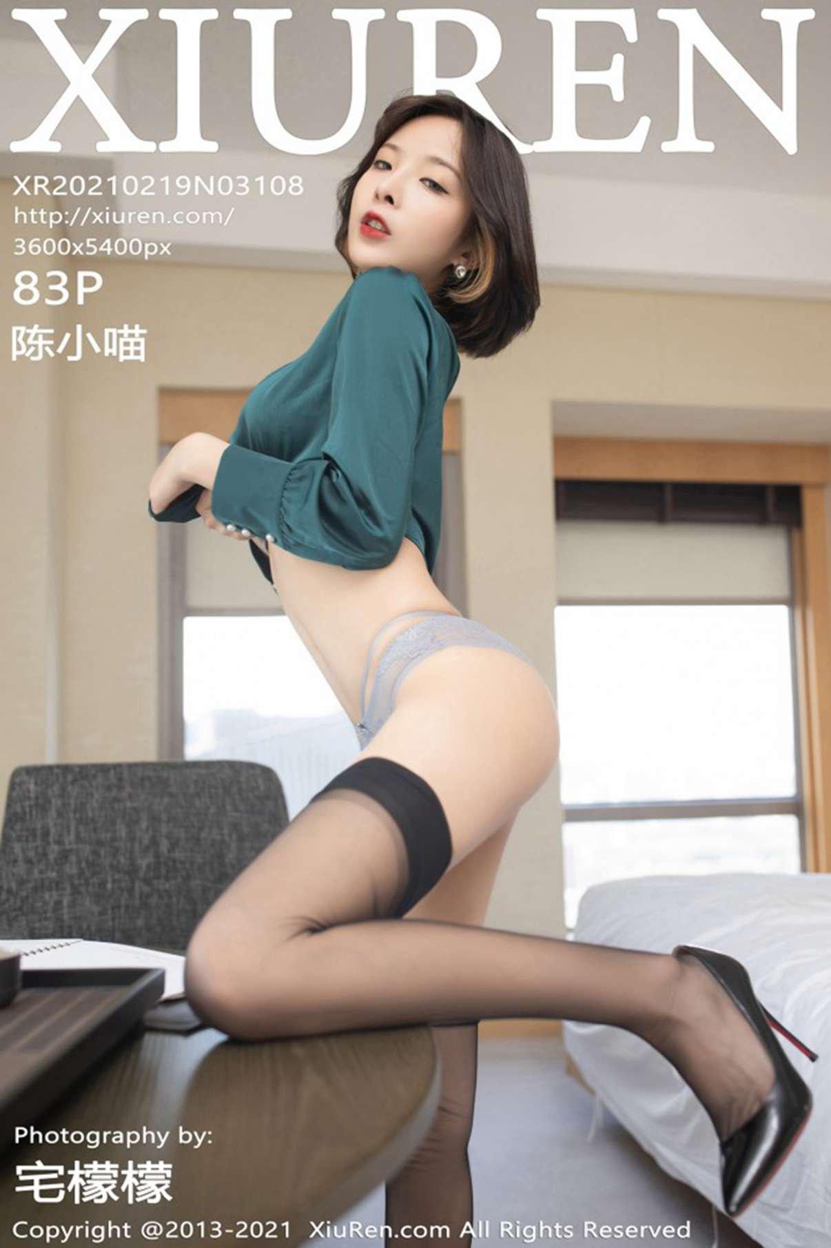 陈小喵(Vol. 3108) 性感mm-第1张
