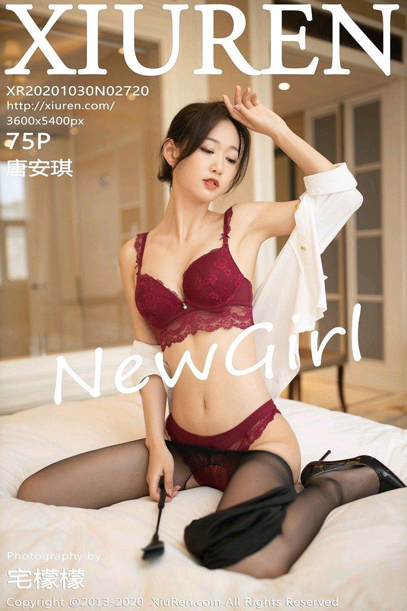 唐安琪(Vol. 2720) 性感mm-第1张