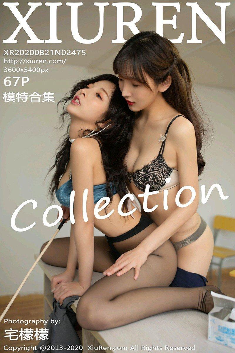 陈小喵&陆萱萱 性感师生剧情主题(Vol. 2475) 性感mm-第1张