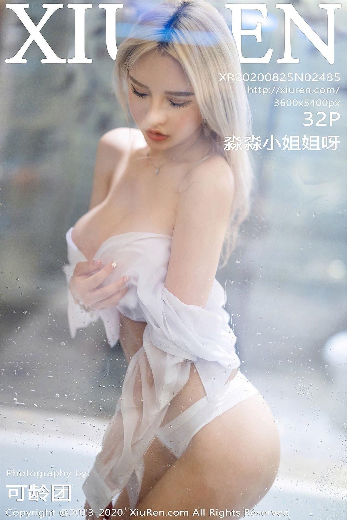 淼淼小姐姐呀(Vol. 2485) 性感mm-第1张