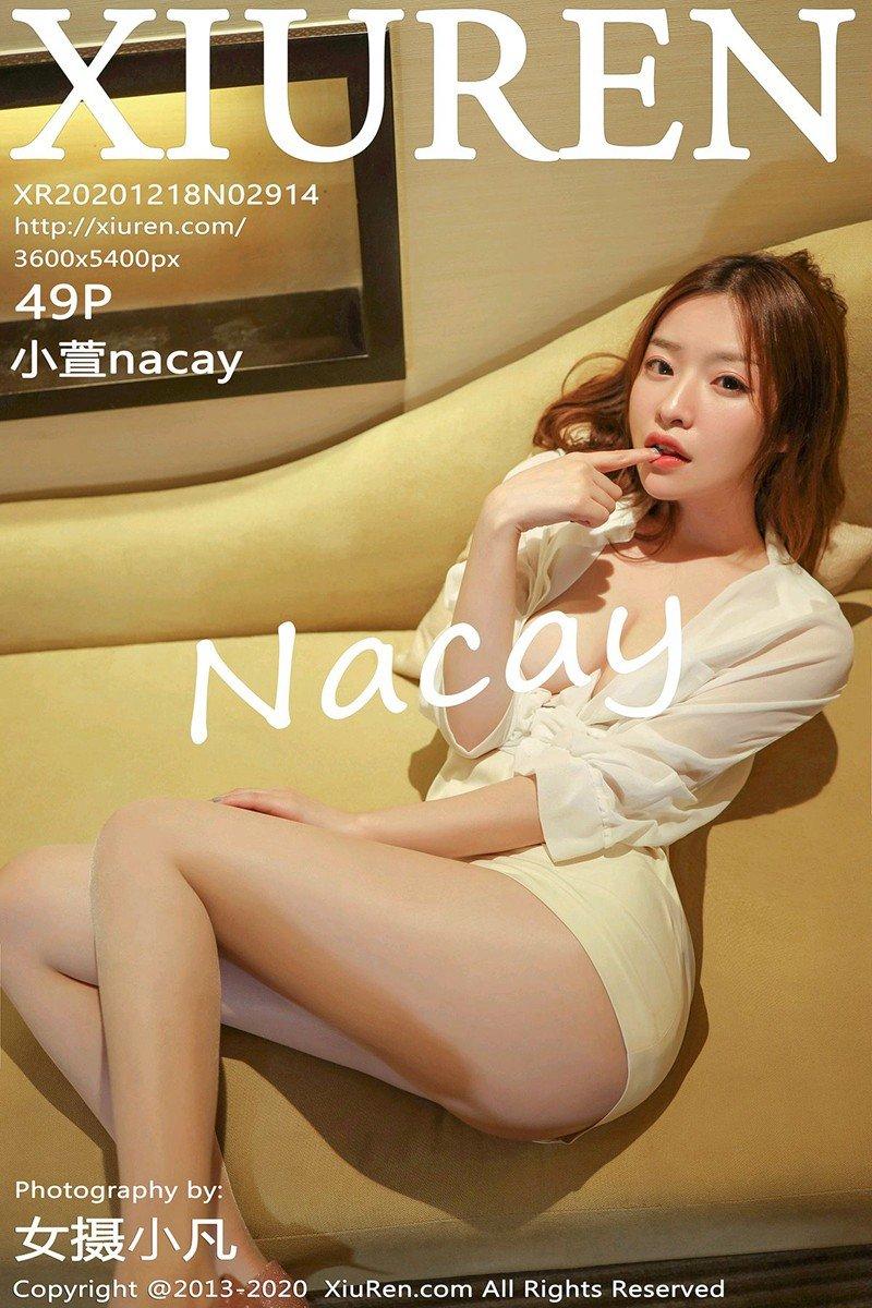 小萱nacay(Vol. 2914) 性感mm-第1张
