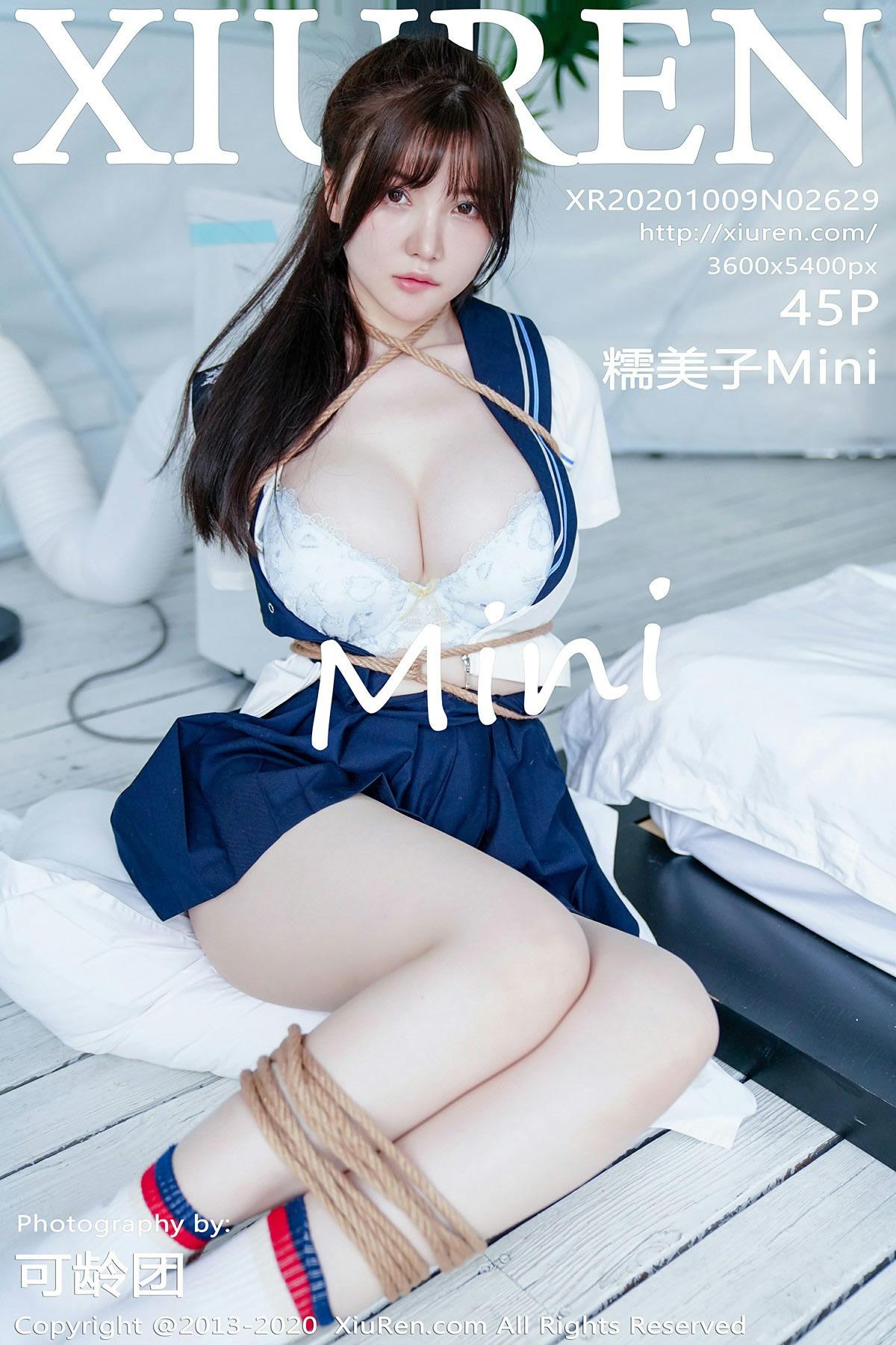 糯美子Mini(Vol. 2629) 性感mm-第1张